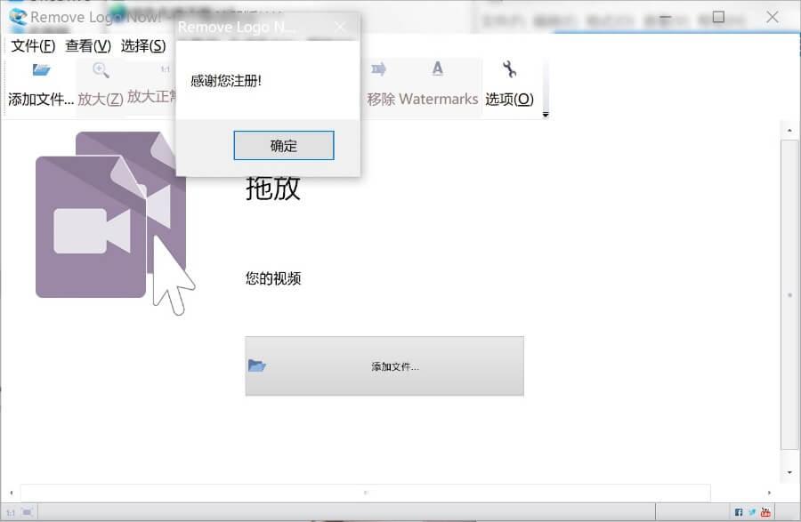 [windows]RemoveLogoNow4.0最新版