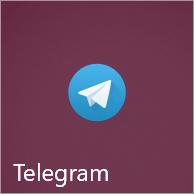 电报Telegram注册使用(详解)