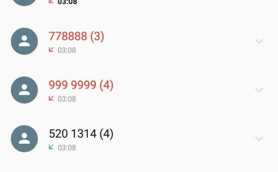 Android:通话记录伪装v1.0 无需ROOT,无限制