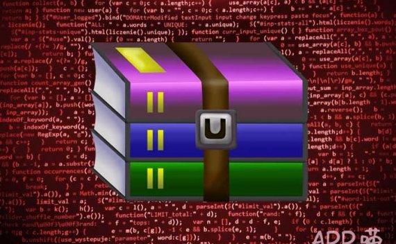 压缩软件 还是当年的那个不会弹出广告的WinRAR