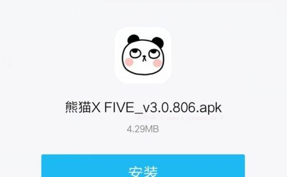 熊猫 v3.0.806 付费电影/音乐/小说/动漫/直播/工具箱 for android