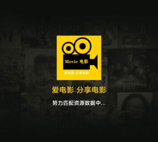 TV影院 v1.6.4 去广告/清爽版