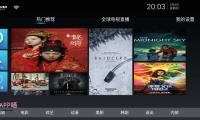 影视,全球直播盒子,电视端好用的软件+1